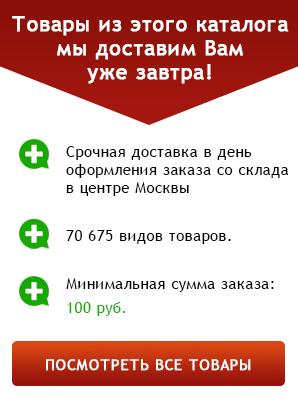 500 подарков ру