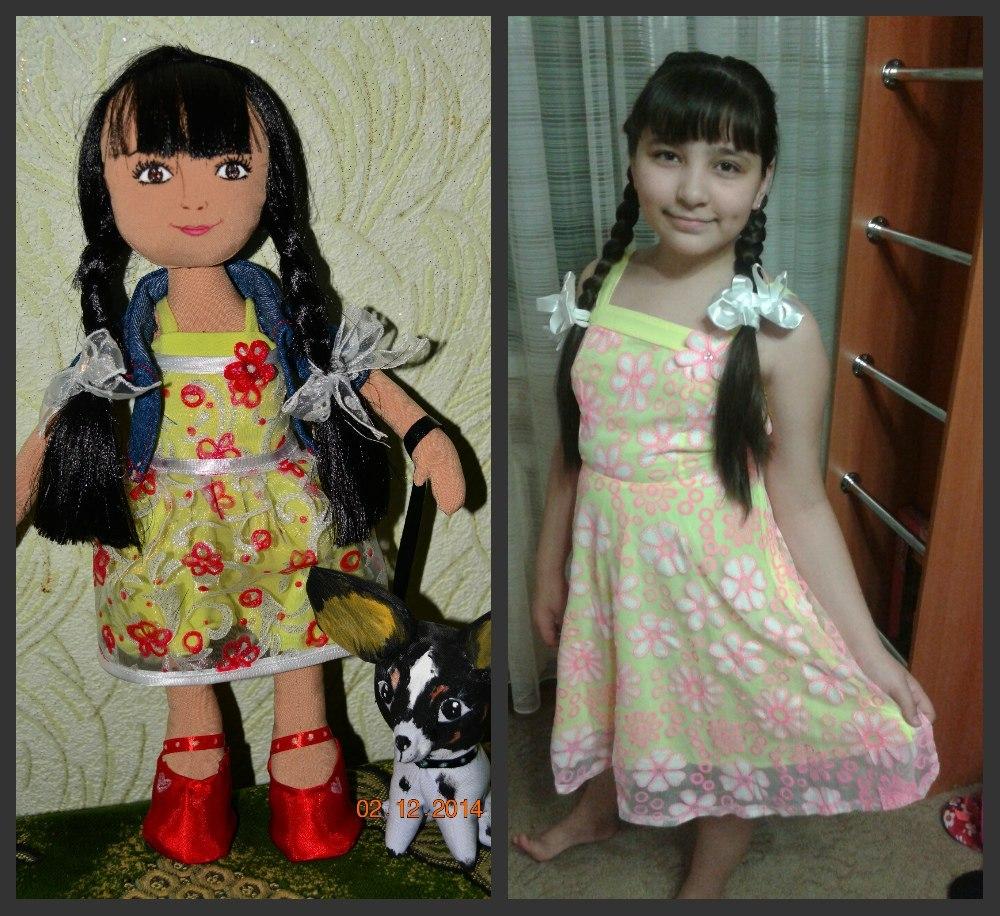 Кукла в подарок копия 13